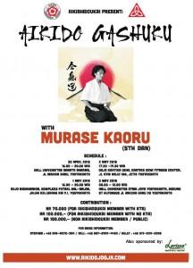 Poster Aikido - Murase Kaoru+-page-001